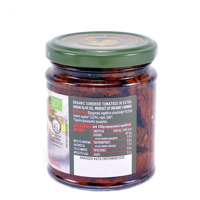 Gaea Sun-dried Organic tomato in extra virgin olive oil / Λιαστή Ντομάτα Οργανική σε εξαιρετικό παρθένο ελαιόλαδο 190g