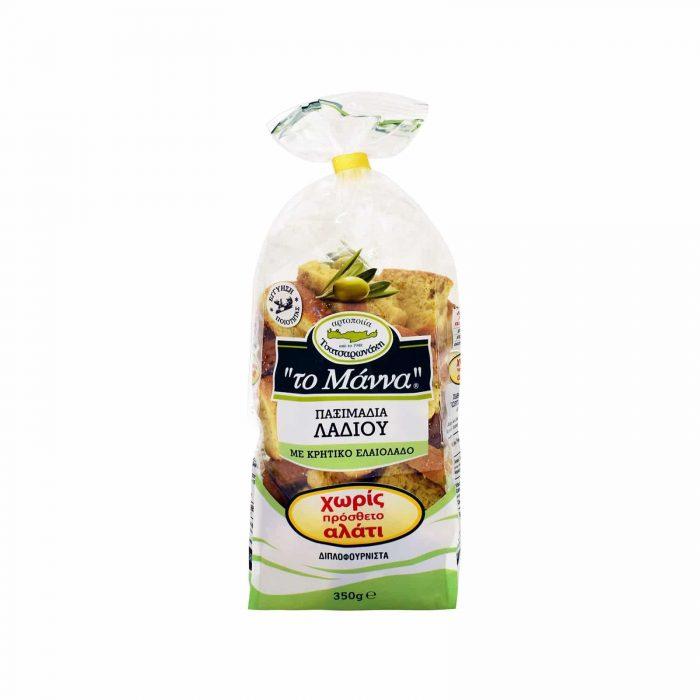 Manna Wheat Rusks with Olive Oil without extra salt / Παξιμαδάκια Λαδιού χωρίς πρόσθετο αλάτι 350g