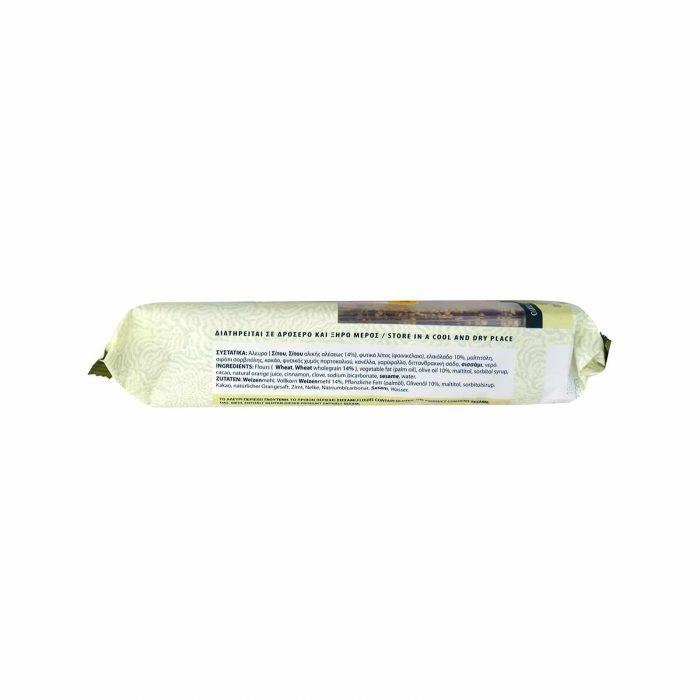 Manna Handmade olive oil biscuits sugar free / Μαννα Χειροποίητο Λαδοκούλουρο χωρίς ζάχαρη 170g