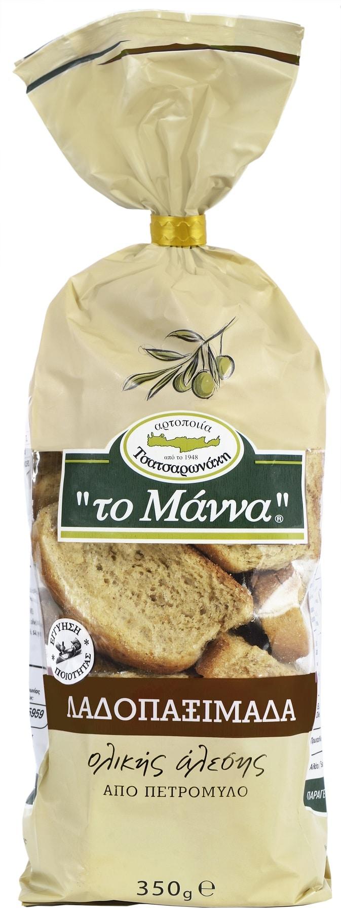 Manna Olive Oil Wholegrain Rusks from Stone Mill / Μάννα Λαδοπαξίμαδα Ολικής Άλεσης από Πετρόμυλο 350g