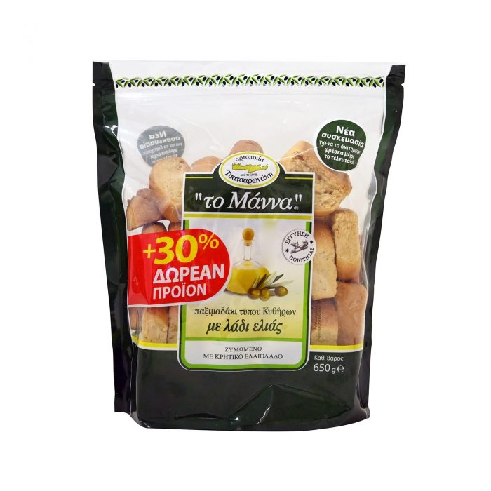 Manna Wheat Rusks with Olive Oil / Παξιμαδάκια Λαδιού 650g
