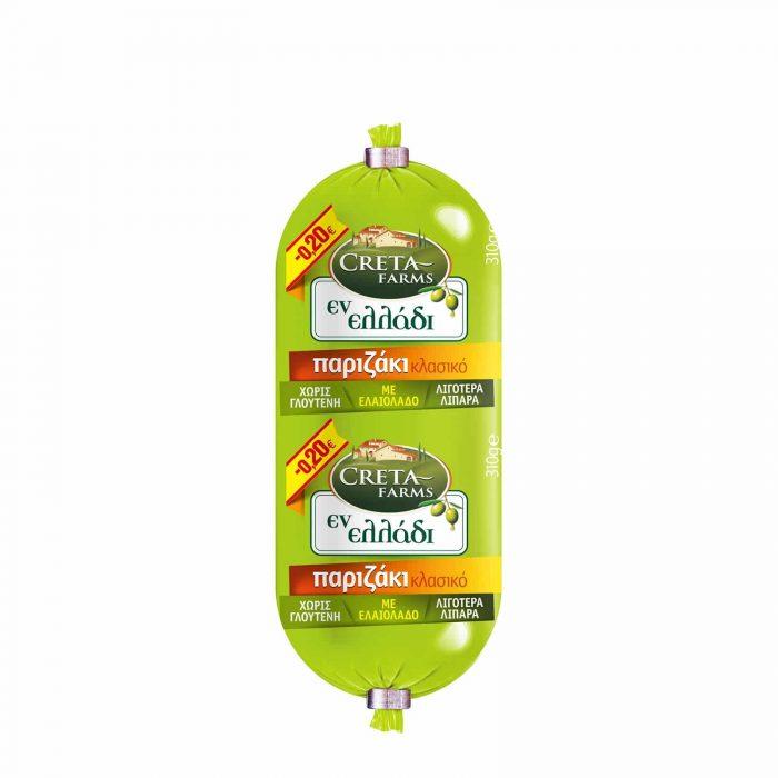 Creta Farms Parizaki with Olive Oil / Εν Ελλάδι παριζάκι με ελαιόλαδο 310g