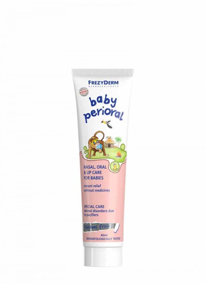 Frezyderm Baby Perioral Cream / Βρεφικό Καλλυντικό για ρινοστοματική περιοχή 40ml