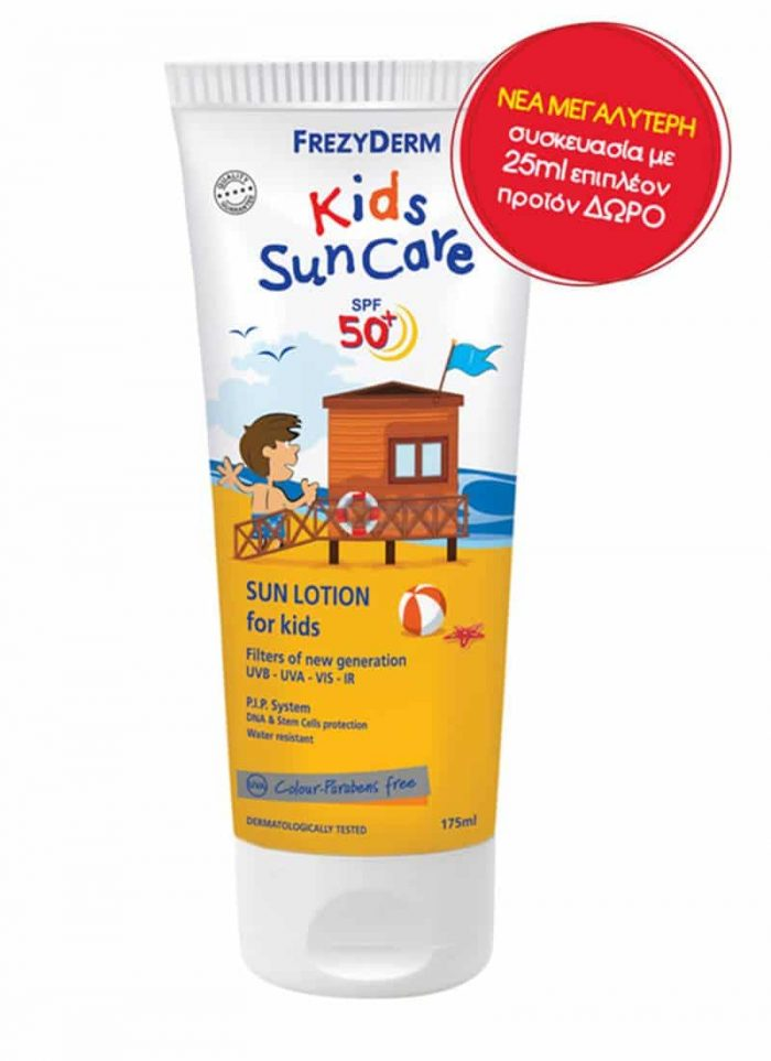 Frezyderm Kids Sun Cream SPF 50+ / Παιδικό Αντηλιακό 175ml