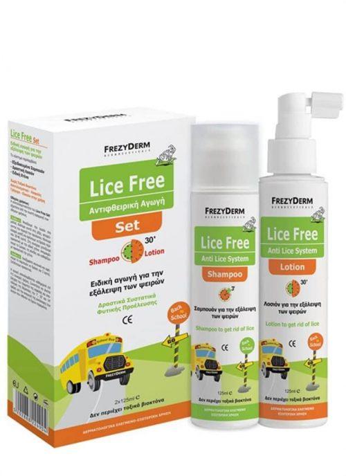 Frezyderm Lice Free Set (Shampoo & Lotion) / Παιδικά Προϊόντα για Ψείρες (Σαμπουάν & Λοτιόν) 2x125ml