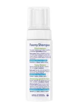 Frezyderm Atoprel Foamy Shampoo / Σαμπουάν για την Ατοπική Δερματίτιδα 150ml