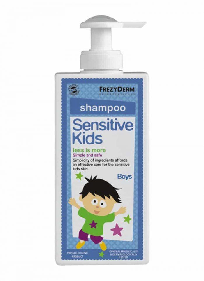 Frezyderm Sensitive Scalp Kids Shampoo for Boys / Παιδικό Σαμπουάν για Αγόρια 200ml