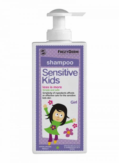 Frezyderm Sensitive Kids Shampoo Girls / Παιδικό Σαμπουάν για Κορίτσια 200ml