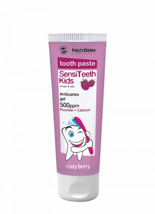 Frezyderm Sensiteeth Kids Toothpaste 500ppm / Παιδική Οδοντόκρεμα 50ml