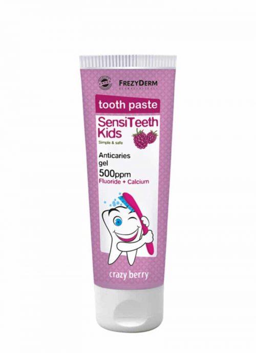 Frezyderm Sensiteeth Kids Toothpaste 500ppm / Παιδική Οδοντόκρεμα 50ml