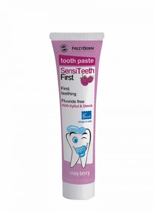 Frezyderm First Toothpaste / Βρεφική Οδοντόκρεμα 40ml