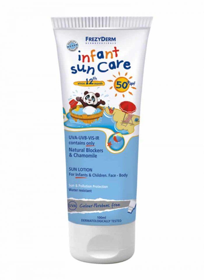 Frezyderm Infant Sunscreen SPF 50+ / Βρεφικό Αντηλιακό 100ml