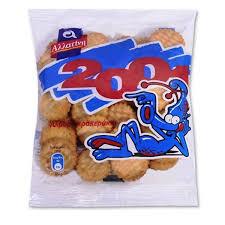 Allatini 2001 Crackers / Αλλατίνη Κράκερς αλμυρά 40g