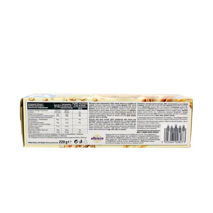 Allatini Cereal Cookies with Raisin and Cinnamon / Αλλατίνη Μπισκότα Τριών Δημητριακών Ολικής Άλεσης με Σταφίδα Κανέλα 220g