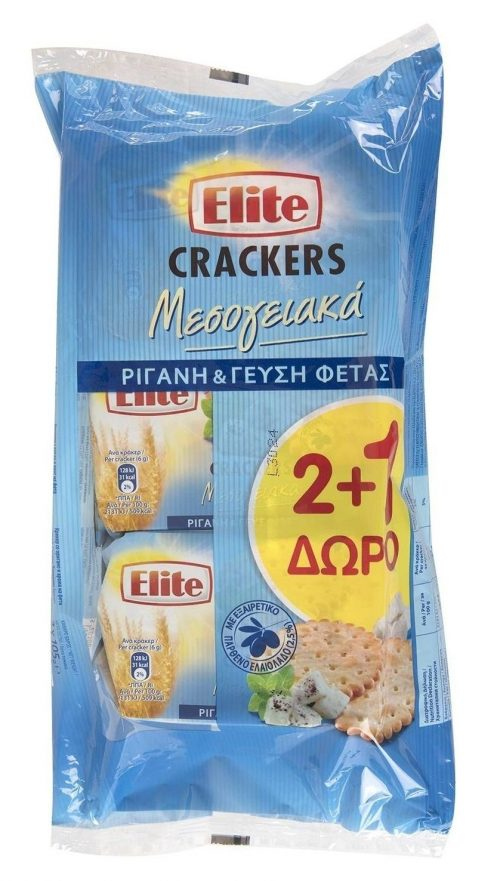 Elite Crackers Mediterranean Oregano Feta Cheese / Κράκερς Μεσογειακά Ρίγανη και γεύση Φέτας 3x105g