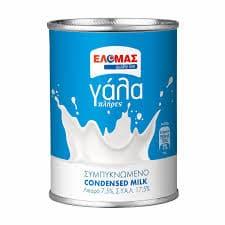 Elomas Evaporated Milk / Γάλα Εβαπορέ Πλήρες 410g