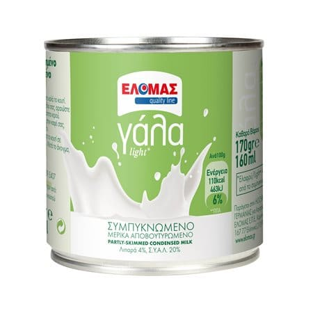 Elomas Evaporated Milk Light / Γάλα Εβαπορέ Light 170g
