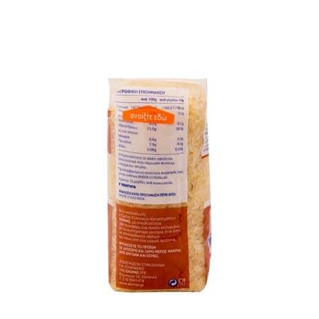 Elomas Parboiled Rice / Ρύζι τύπου Αμερικής 500g