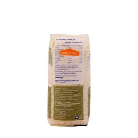 Elomas Rice Glasse / Ρύζι Γλασσέ 500g