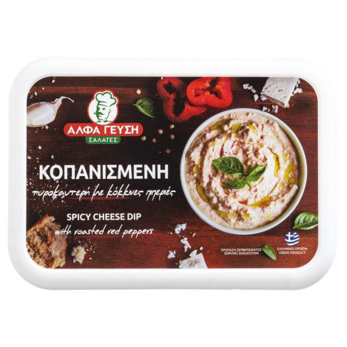 Alfa Gefsi Spicy Cheese Dip with roasted red Peppers / Αλφα Γεύση Σαλάτα Κοπανισμένη Με Ανθότυρο 450g