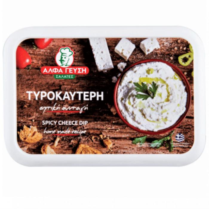 Alfa Gefsi Tyrokafteri / Αλφα Γεύση Τυροκαφτερή 450g