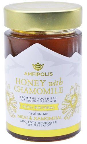 Amfipolis Honey with Chamomile / Αμφίπολης Μέλι με Χαμομήλι 250g
