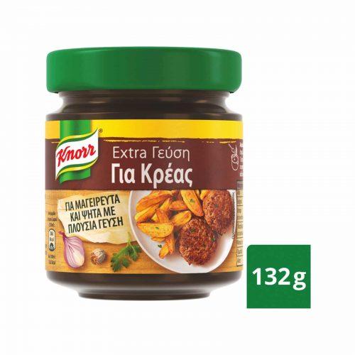 Knorr Extra Meat Flavour / Ζωμός σε Σκόνη με Extra Γεύση για Κρέας 132g