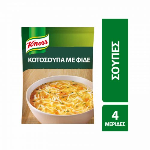 Knorr Chicken soup with vermicelli / Κοτόσουπα με Φιδέ 67g