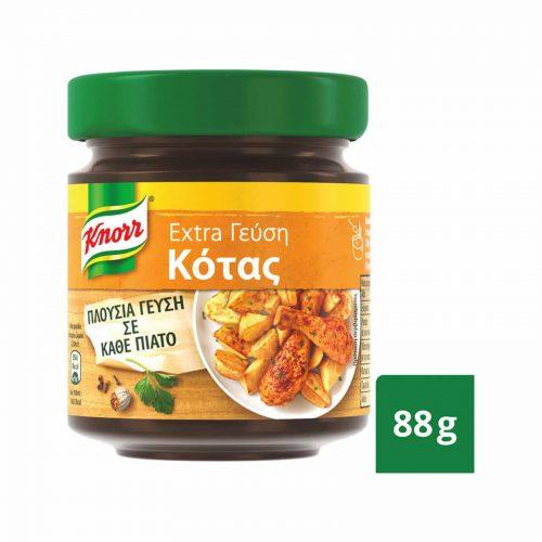 Knorr Chicken Flavour / Ζωμός Extra Γεύση Κότας 88g