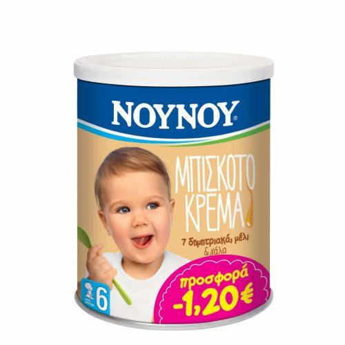 NoyNoy Biscuit Cream / Κρέμα Παιδική με μπισκότα 300g