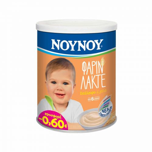 Noynoy Farine Lactee (Wheat Cereal with Milk) / Νουνού Κρέμα παιδική Φαρίν Λακτέ 300g