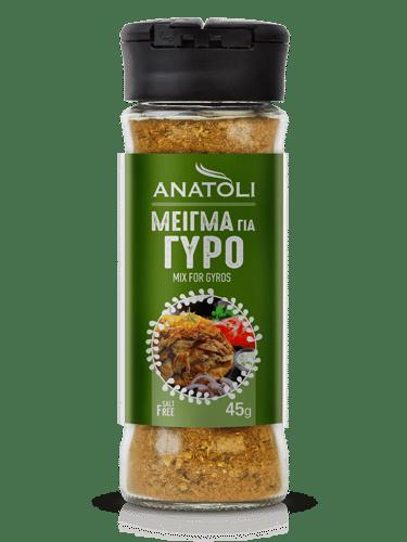 Anatoli Mix for Gyros / Ανατολή Μείγμα (ΜΙΞ) για Γύρο 45g