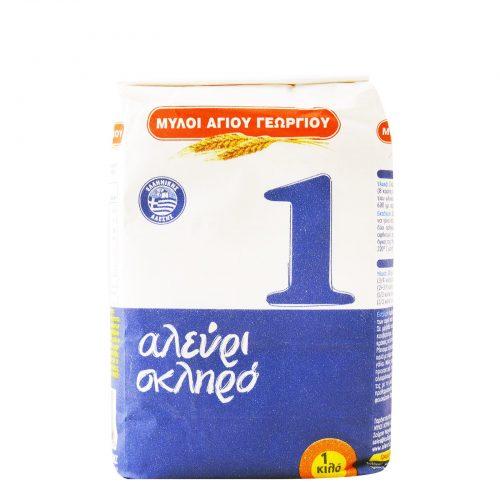 Myloi Agiou Georgiou Flour N1 / Μύλοι Αγίου Γεωργίου Αλεύρι Σκληρό 1Kg