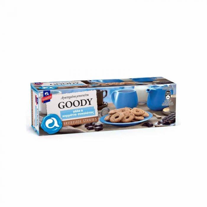 Allatini Goody Milk & Chocolate biscuits / Μπισκότα Γάλα με κομμάτια Σοκολάτας 195g