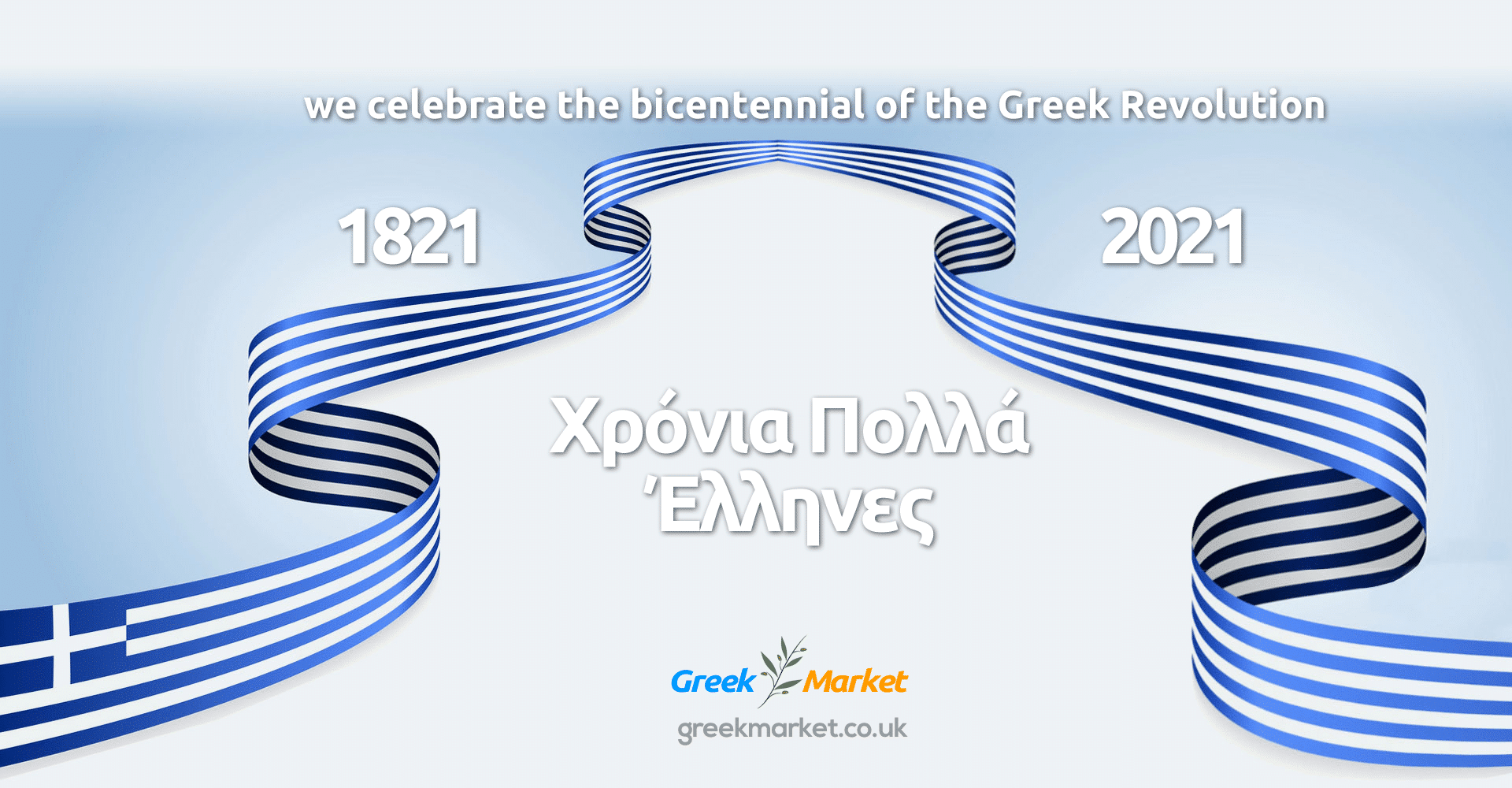 Greece 1821-2021