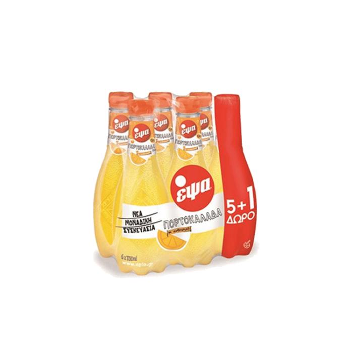ΕΨΑ Πορτοκαλάδα 5+1