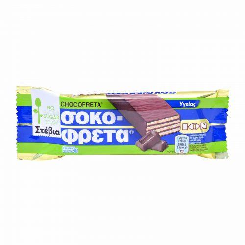 gkofreta-30g-sokolata-ugeias-ion-sokofreta-stevia