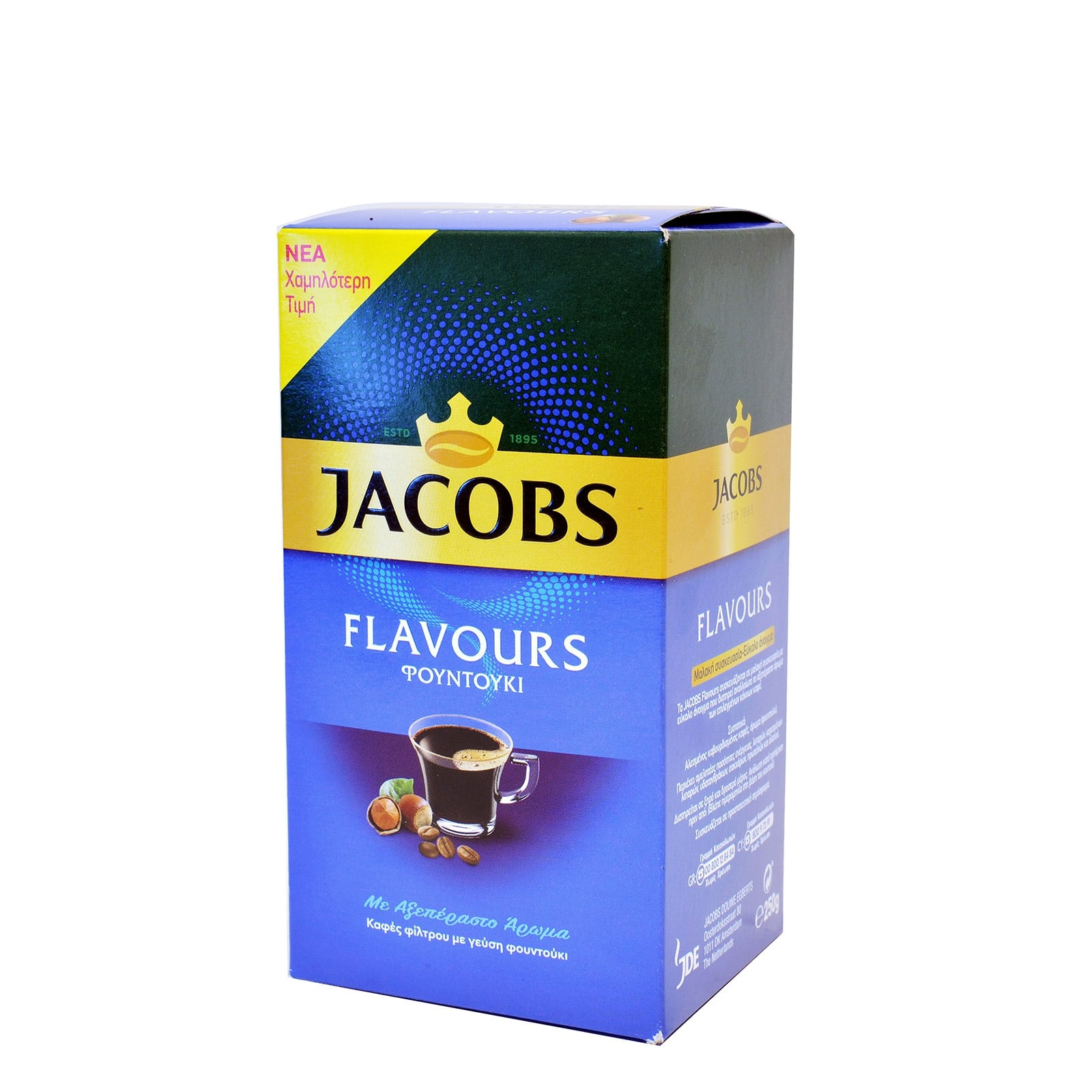 76a3cbcd75 Jacobs Flavours Filter Coffee Hazelnut   Καφές Φίλτρου Φουντούκι 250g