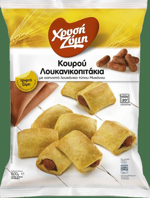 Chrysi Zymi kourou mini sausage pies with Mykonos sausage / Χρυσή Ζύμη Κουρού Λουκανικοπιτάκια με καπνιστό λουκάνικο τύπου Μυκόνου 800g