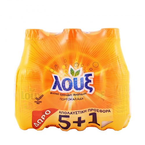 Loux Orange juice / Πορτοκαλάδα με Ανθρακικό (5+1 Free) 330ml