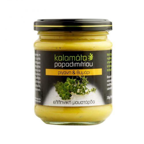 Papadimitriou Mustard Oregano Thyme ΜΟΥΣΤΑΡΔΑ ΡΙΓΑΝΗ & ΘΥΜΑΡΙ ΠΑΠΑΔΗΜΗΤΡΙΟΥ KALAMATA