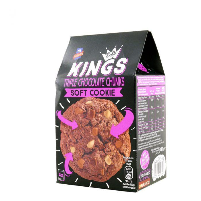 Allatini Soft Kings Triple Chocolate / Μπισκότα με τριπλή σοκολάτα 180g