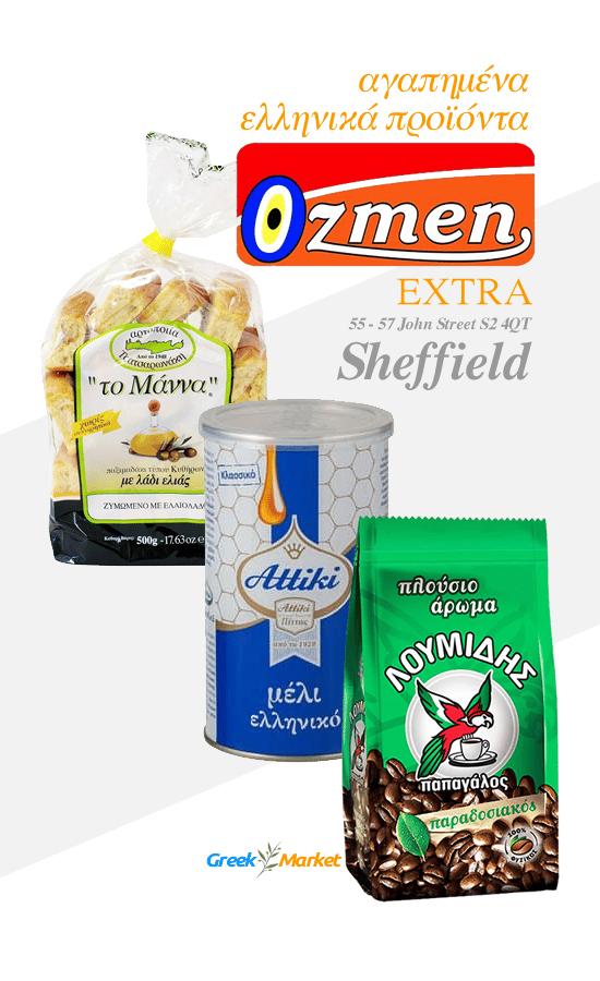 Greek Market @ OZMEN Extra in Sheffield