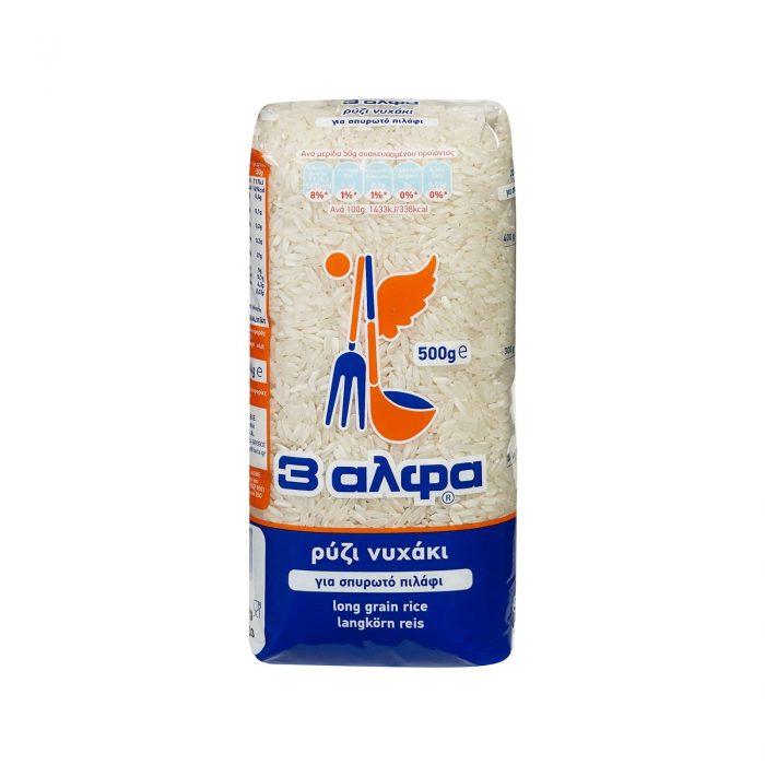 Ρύζι Νυχάκι 3A Fino Rice nyxaki