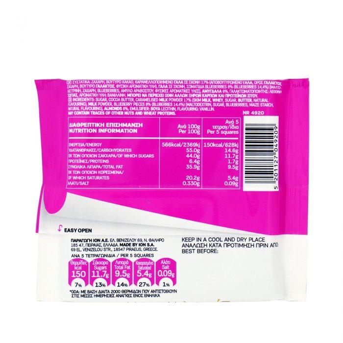Ion Break Chocolate Gold / Σοκολάτα με blueberries και αμύγδαλα 85g