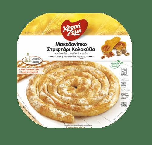 Chrysi Zymi Filo twist pie with sweet pumpkin, raisins & walnuts / Χρυσή Ζύμη Μακεδονίτικο Στριφτάρι Κολοκύθα με σταφίδες & καρύδια 600g