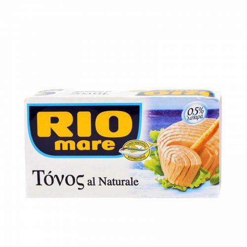 Rio Mare Τόνος Σε Νερό